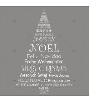 Sticker-sapin-textes-joyeux-noël-et-bonne-année-blanc-rouge-vitrophanie-décoration-vitrine-noël-électrostatique-sans-colle-repositionnable-réutilisable-DECO-VITRES