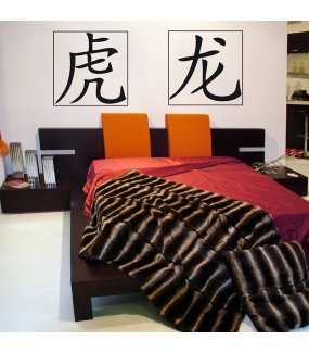 Sticker-signes-astrologiques-singe-asiatique-ambiance-décoration-asie-zen-Chine-adhésif-teinté-dans-la-masse-26-couleurs-au-choix-découpé-mural-ou-vitres-décoration-intérieure-DECO-VITRES