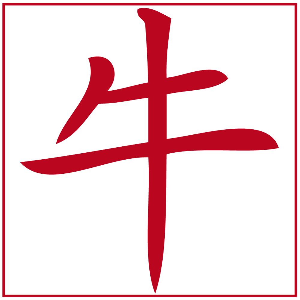Sticker-signes-astrologiques-buffle-asiatique-ambiance-décoration-asie-zen-Chine-adhésif-teinté-dans-la-masse-26-couleurs-au-choix-découpé-mural-ou-vitres-décoration-intérieure-DECO-VITRES